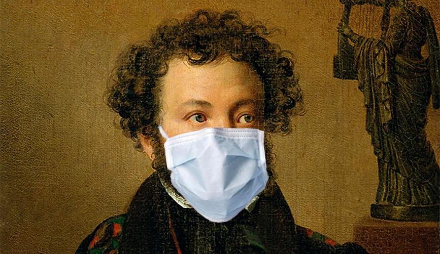 Стихотворение Пушкина про вирусы: разоблачение
